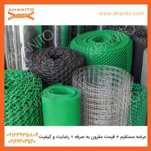 انواع توری پلاستیکی و کاربرد آن